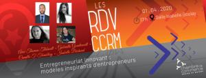 Entrepreneuriat innovant : modèles inspirants d'entrepreneurs! @ Salle Isabelle Boulay | Matane | Québec | Canada